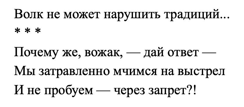 Vopros 0 Kubok Emilii Plyater Vtoraya Chast Voprosy I Otvety Chto Gde Kogda Baza Voprosov Chgk