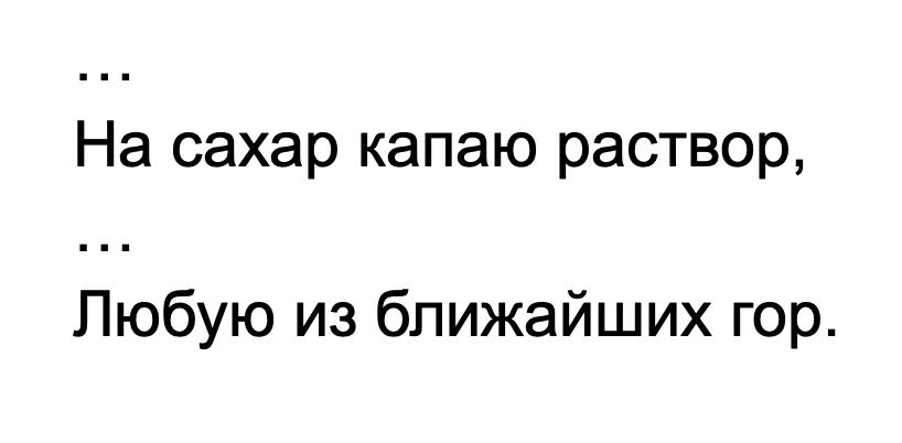 Vopros 47 Liga Vuzov Final Voprosy I Otvety Chto Gde Kogda Baza Voprosov Chgk