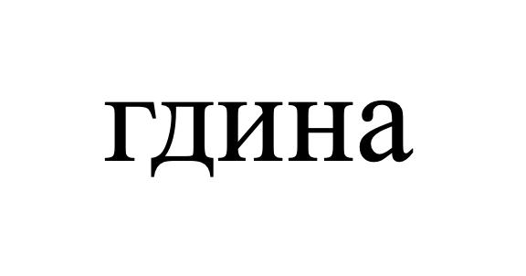 Vopros 36 Beskonechnye Zemli Tom Vii Voprosy I Otvety Chto Gde Kogda Baza Voprosov Chgk